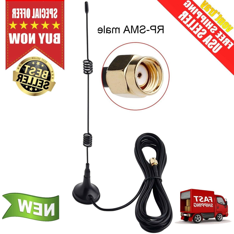 Kecuco Hd 7Dbi Wireless Security Camera Video Antenna Extens