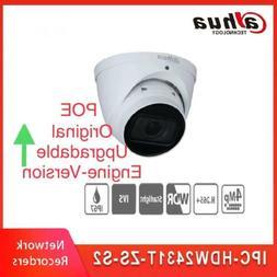 starlight 4mp ip camera ipc hdw2431t as